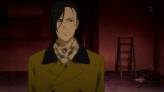 Yut-Lung Lee (Banana Fish)