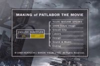 Patlabor The Movie - Special Collector's Edition - Disc 2