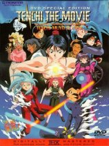 Tenchi the Movie: Tenchi Muyo in Love