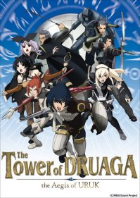 The Tower of Druaga: Aegis of Uruk