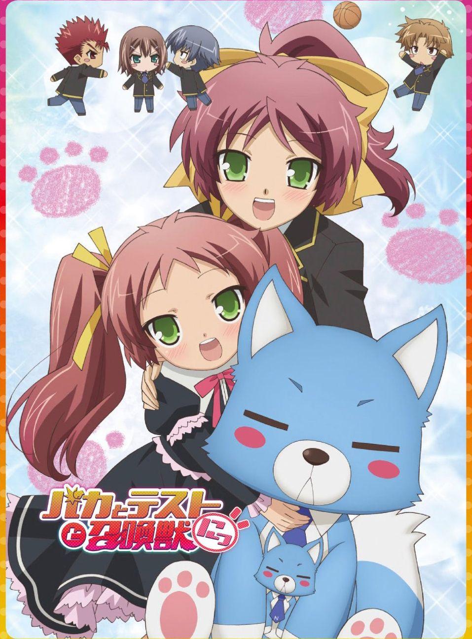 Anime Profile: Baka and Test: Summon the Beasts