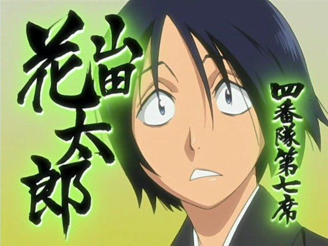 Anime Characters Born On April 7 : Hanatarou yamada bleach absolute anime