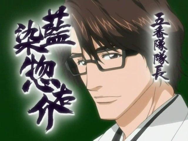 El peor enemigo del anime! Sousuke