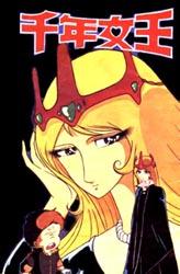index-queen