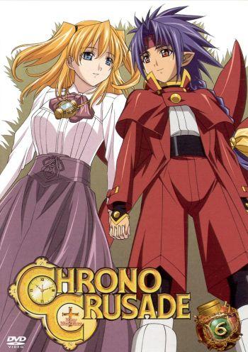 Chrono Chrono Crusade Absolute Anime
