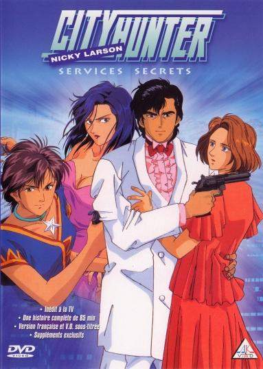 City Hunter Absolute Anime