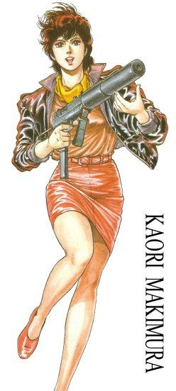 Kaori Makimura City Hunter Absolute Anime