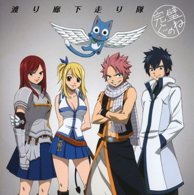 Fairy Tail O Absolute Anime