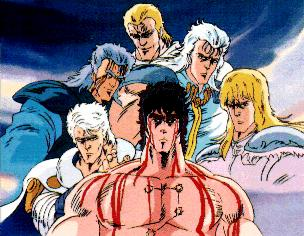 Fist Of The Northstar