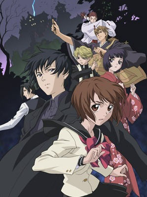 Download Anime soul eater full episode sub indo
