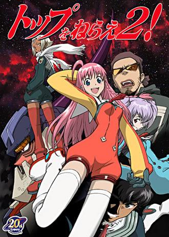 Gunbuster 2 Absolute Anime