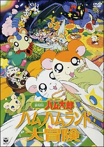 Hamtaro coloring pages printable games | 303x215