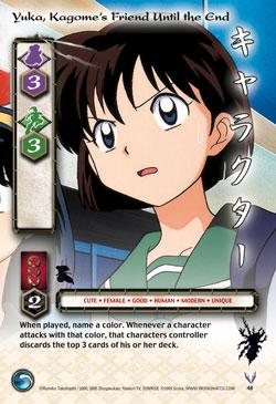Yuka Inuyasha Absolute Anime