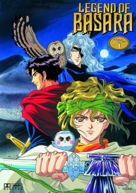 Legend of Basara Index