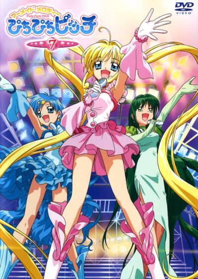 Mermaid Melody Pichi Pichi Pitch  Absolute Anime