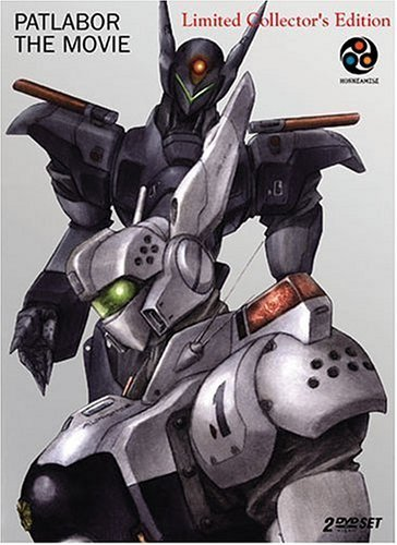 Patlabor The Movie Absolute Anime