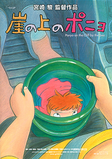 Ponyo • Absolute Anime