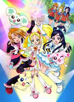 Pretty Cure Cartoons