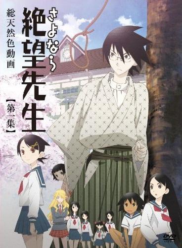 Anime Profile: Sayonara, Zetsubou-Sensei