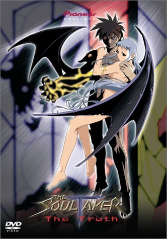 http://www.absoluteanime.com/soultaker/index.jpg