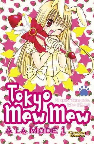 Berry Shirayuki Tokyo Mew Mew 224 La Mode Absolute Anime