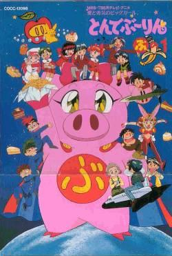 Hiệp Sĩ Lợn Tập 2 - Cuộc Tranh Tài Cao Thấp