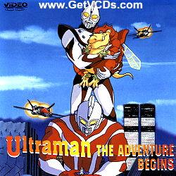 Anime Characters Ultraman The Adventure Begins