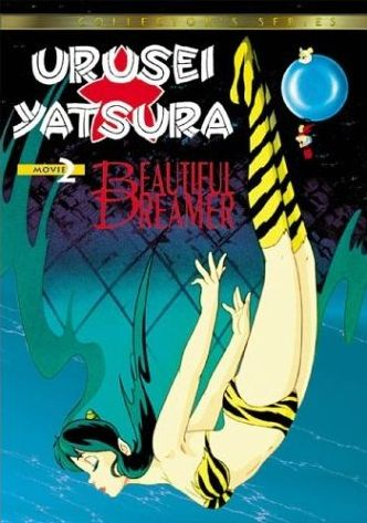 urusei yatsura beautiful dreamer � absolute anime
