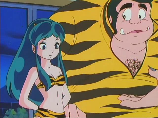 Lum Urusei Yatsura Absolute Anime