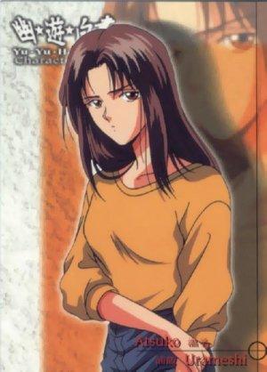 Atsuko Urameshi Yu Yu Hakusho Absolute Anime