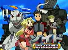 Zoids Chaotic Century Cartoon
